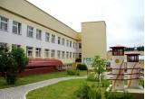 Модернизация блока «В» детской инфекционной клинической больницы по ул.Якубовского, 53 в г.Минске